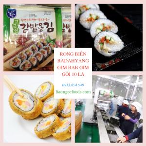 rong biển cuộn cơm, lá rong biển , rong biển cuộn sushi, rong biển làm gimbab